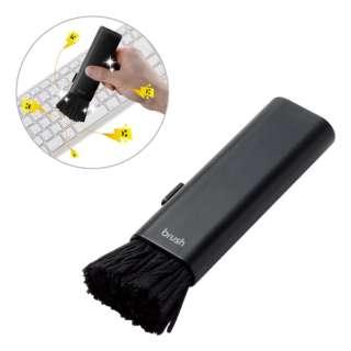クリーニングブラシ コンパクト収納タイプ 2種類の毛 除電 KBR-014AS ブラック
