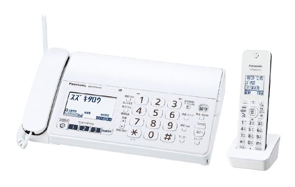 おたっくす KX-PZ210DL