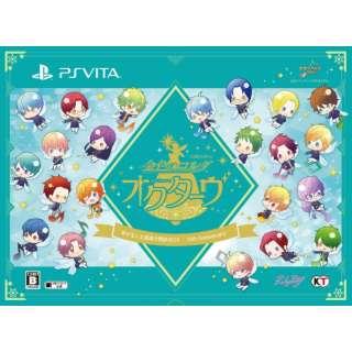 金色のコルダ オクターヴ 絆が生んだ音楽の奇跡BOX~15th Anniversary~ 【PS Vita】