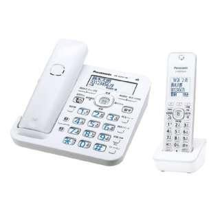 VE-GZ51DL 電話機 RU・RU・RU(ル・ル・ル) ホワイト [子機1台 /コードレス]