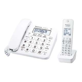 VE-GZ21DL 電話機 RU・RU・RU(ル・ル・ル) ホワイト [子機1台 /コードレス]