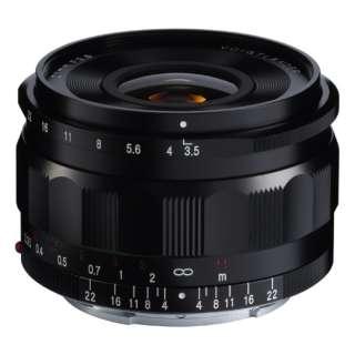 カメラレンズ 21mm F3.5 Aspherical COLOR-SKOPAR(カラースコパー) [ソニーE /単焦点レンズ]