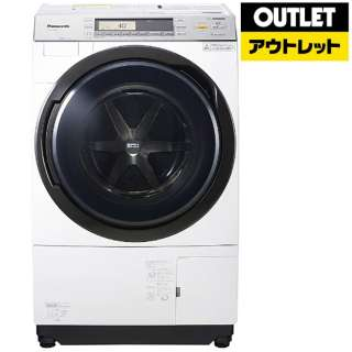 【アウトレット品】 NA-VX7800L-W ドラム式洗濯乾燥機 VXシリーズ クリスタルホワイト [洗濯10.0kg /乾燥6.0kg /ヒートポンプ乾燥 /左開き] 【生産完了品】