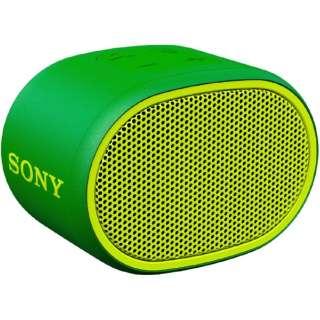 SRS-XB01GC ブルートゥース スピーカー グリーン [Bluetooth対応 /防水]