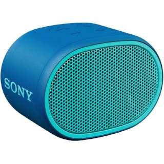 SRS-XB01LC ブルートゥース スピーカー ブルー [Bluetooth対応 /防水]