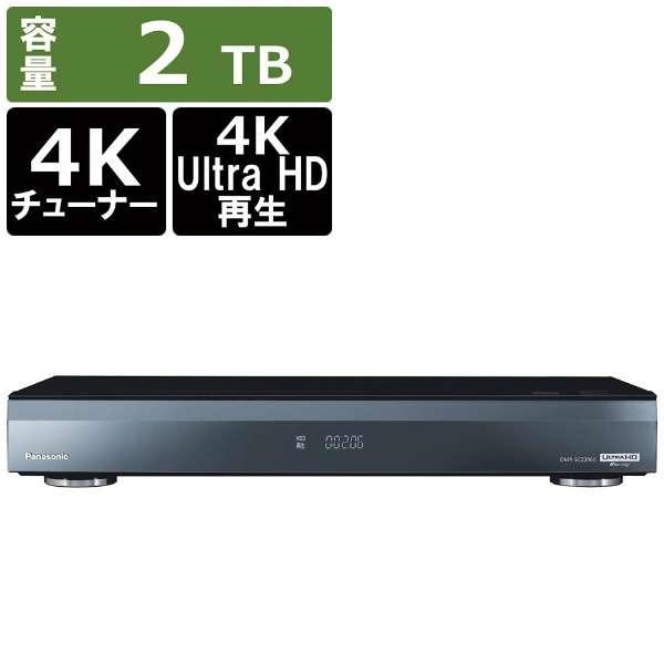 DMR-SCZ2060 ブルーレイレコーダー DIGA(ディーガ) [2TB /3番組同時録画 /BS・CS 4Kチューナー内蔵]