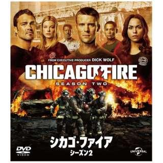 シカゴ・ファイア シーズン2 バリューパック 【DVD】