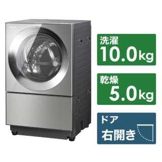 NA-VG2300R-X ドラム式洗濯乾燥機 Cuble(キューブル) プレミアムステンレス [洗濯10.0kg /乾燥5.0kg /ヒーター乾燥(排気タイプ) /右開き]