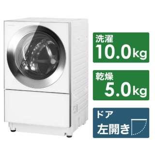 NA-VG1300L-S ドラム式洗濯乾燥機 Cuble(キューブル) シルバーステンレス [洗濯10.0kg /乾燥5.0kg /ヒーター乾燥(排気タイプ) /左開き]