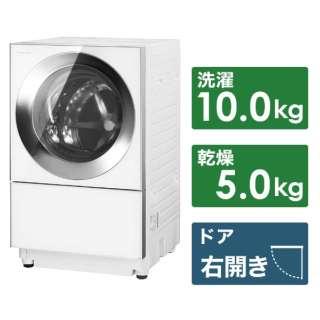 NA-VG1300R-S ドラム式洗濯乾燥機 Cuble(キューブル) シルバーステンレス [洗濯10.0kg /乾燥5.0kg /ヒーター乾燥(排気タイプ) /右開き]