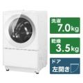 NA-VG730L-S ドラム式洗濯乾燥機 Cuble(キューブル) ブラストシルバー [洗濯7.0kg /乾燥3.5kg /ヒーター乾燥(排気タイプ) /左開き]
