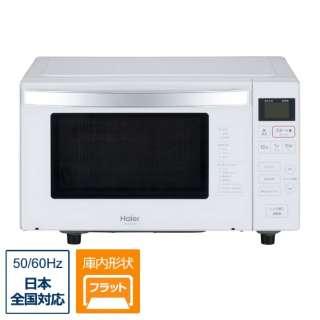 マイコン式電子レンジ JM-FH18G-W ホワイト [18L /50/60Hz]