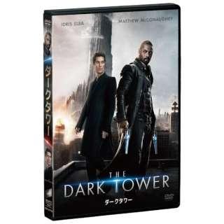 ダークタワー 【DVD】