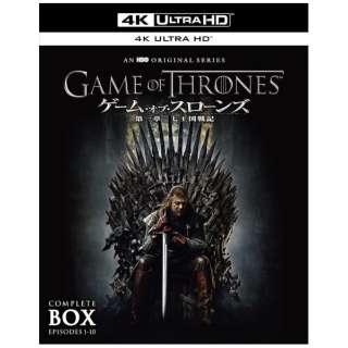 ゲーム・オブ・スローンズ 第一章:七王国戦記 4K ULTRA HD&ブルーレイセット コンプリート・ボックス 【Ultra HD ブルーレイソフト】