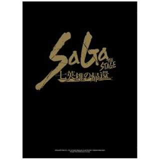 舞台「SaGa THE STAGE -七英雄の帰還-」 【DVD】