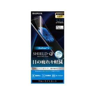 ASUS ZenFone 4 保護フィルム
