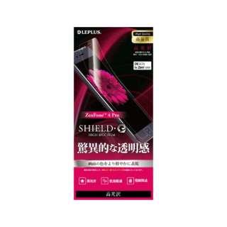 ASUS ZenFone 4 Pro 保護フィルム