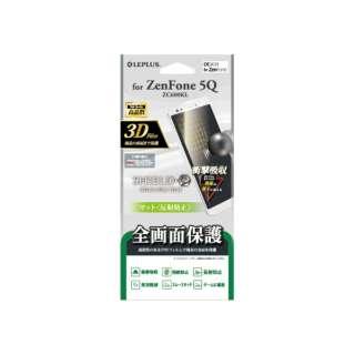 ASUS ZenFone 5Q(ZC600KL) SHIELD・G HIGH SPEC FILM
