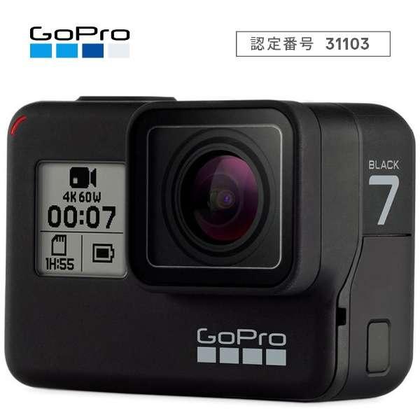CHDHX-701-FW アクションカメラ GoPro(ゴープロ) HERO7 Black [4K対応 /防水]