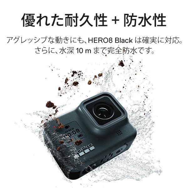 マイクロSD対応 4Kムービー ウェアラブルカメラ GoPro(ゴープロ) HERO7 ブラック CHDHX-701-FW