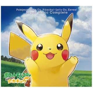 (ゲーム・ミュージック)/ Nintendo Switch ポケモンLet's Go! ピカチュウ・Let's Go! イーブイ スーパーミュージック・コンプリート 【CD】