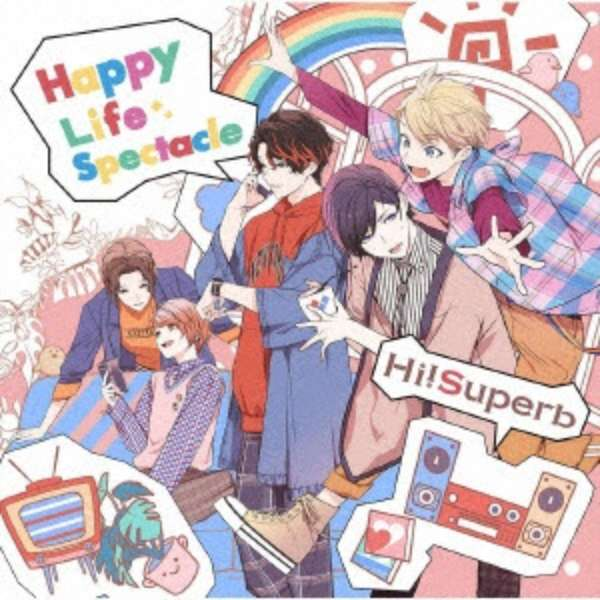 Hi!Superb/ Happy Life Spectacle 特装盤 【CD】
