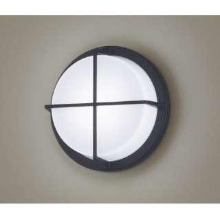 LGW85240B CE1 玄関照明 オフブラック [昼白色 /LED /防雨型 /要電気工事]