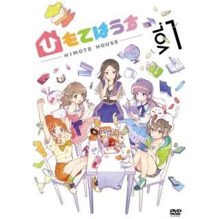 ひもてはうす Vol.1 【DVD】