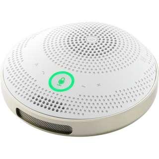 YVC-200-W ユニファイドコミュニケーションスピーカーフォン ホワイト [USB電源]
