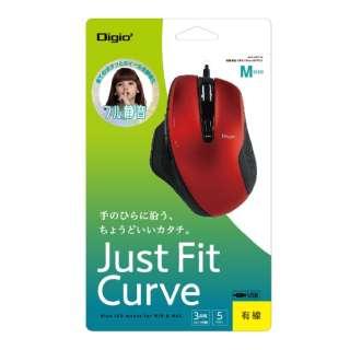 MUS-UKF156R マウス Digio2 Just Fit Curve レッド [BlueLED /5ボタン /USB /有線]