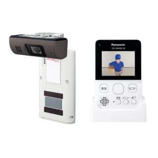 ホームネットワークシステム(モニター付きドアカメラ) VS-HC400-W ホワイト