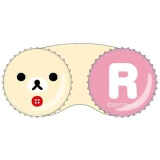 【ソフト用/ケース】リラックマ コンタクトレンズケース(コリラックマ)RK15007