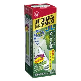 【第(2)類医薬品】パブロン鼻炎アタックJL<季節性アレルギー専用>〔鼻炎薬〕