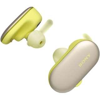 フルワイヤレスイヤホン イエロー WF-SP900YM [リモコン・マイク対応 /ワイヤレス(左右分離) /Bluetooth]