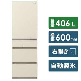 《基本設置料金セット》 NR-E414GV-N 冷蔵庫 GVタイプ シャンパンゴールド [5ドア /右開きタイプ /406L]
