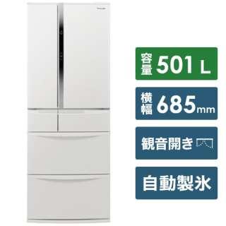 《基本設置料金セット》 NR-FVF504-W 冷蔵庫 FVFタイプ ハーモニーホワイト [6ドア /観音開きタイプ /501L]