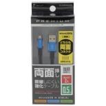両面micro USBケーブル 2A 0.5m BL