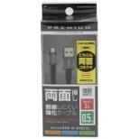 両面micro USBケーブル 2A 0.5m GM