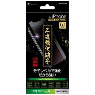 iPhone XR 6.1インチ対応 2度強化2Dガラス(スマホゲーム)