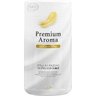 トイレの消臭力 Premium Aroma ルミナスノーブル