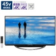 To 8/16! Our designated 4K LCD television is bargain