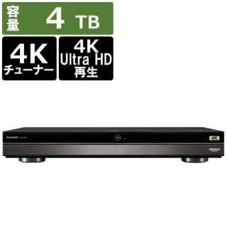 ブルーレイレコーダー AQUOS(アクオス) 4B-C40AT3 [4TB /3番組同時録画 /BS・CS 4Kチューナー内蔵]