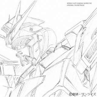 澤野弘之/ 機動戦士ガンダムNT オリジナル・サウンドトラック 【CD】