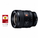 カメラレンズ FE 24mm F1.4 GM G Master SEL24F14GM [ソニーE /単焦点レンズ]