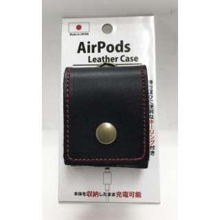 AirPods専用レザーケース 本革 マットブラック