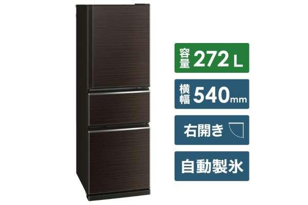 300L前後の冷蔵庫おすすめ 三菱 MR-CX27D