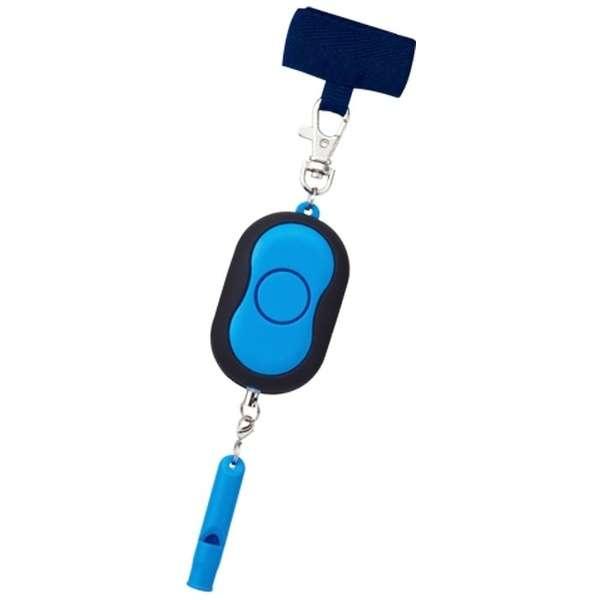防犯アラーム SL022BL ブルー