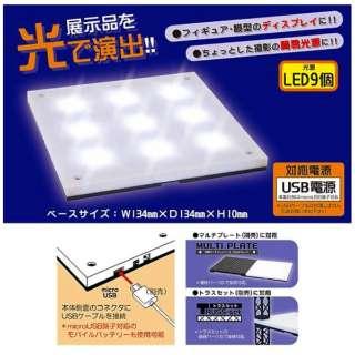 LEDステージ ホワイト