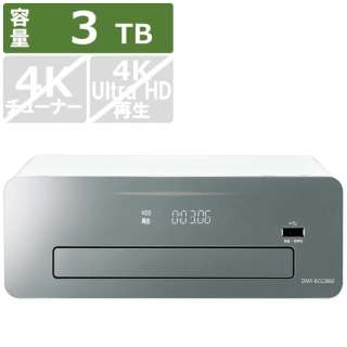 DMR-BCG3060 ブルーレイレコーダー DIGA(ディーガ) [3TB /6番組同時録画]