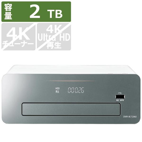 パナソニック DIGA DMR-BCT2060 BD/DVDレコーダー